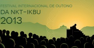 Portugal: Kadampa Buddhist Festival 2013 and Opening of the Kadampa Temple for World Peace in Sintra