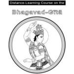 Lançado Novo Curso: Curso à Distância de 150 horas Sobre o Bhagavad-Gītā por Georg Feuerstein Ph.D.