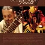 Brasil: Recital Jugalbandi – Dueto com Krucis Khan e Edgar Silva