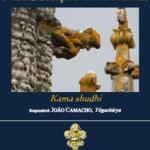 """Portugal: Curso """"Reeducação Comportamental (Comemorações 25/50)"""" pelo Yôgachárya João Camacho"""