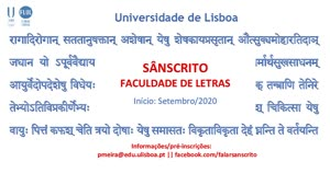 Portugal: Sânscrito na Faculdade de Letras – c/ Prof. Paulo Meira
